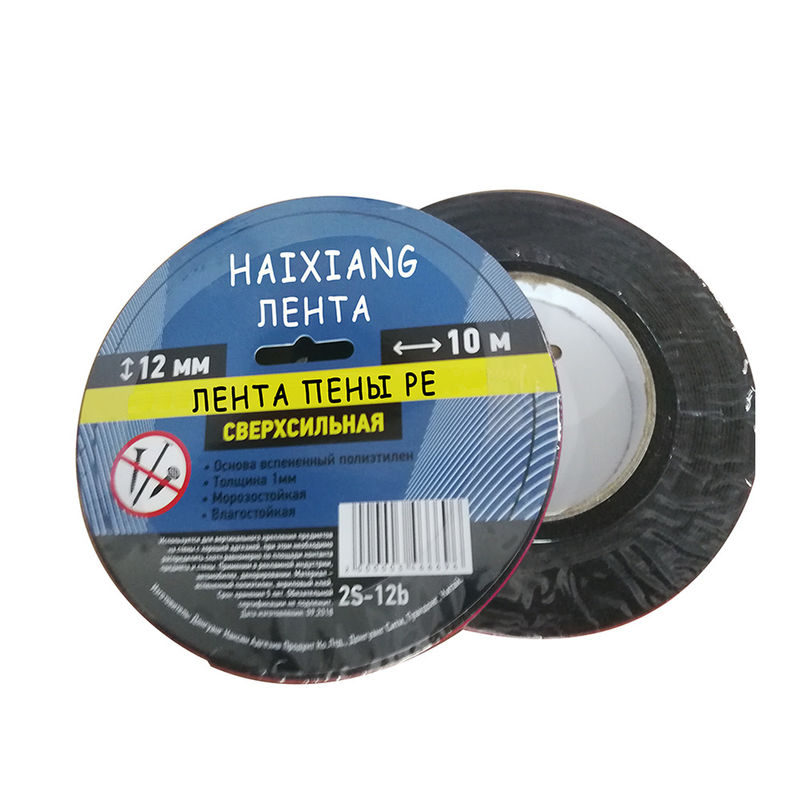Solvent acrylic adhesive double sided black pe foam tape
